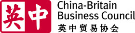 Resident organisation fit width china britain business council logo rgb pc.jpg